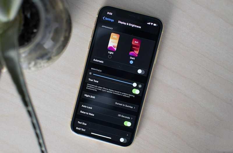 iOS 13 темный режим
