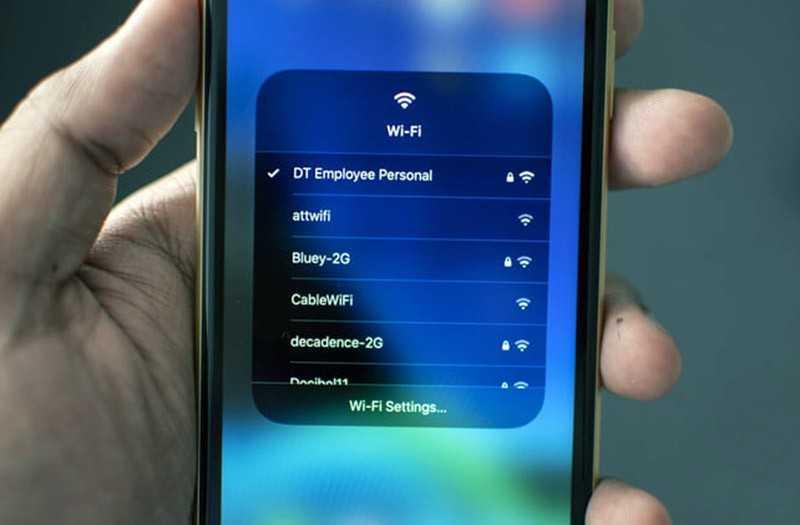 iOS 13 смена сети и подключения