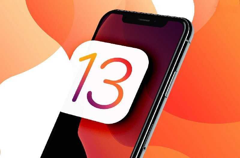 Обзор iOS 13: обновлённой ОС от Apple — Отзывы TehnObzor