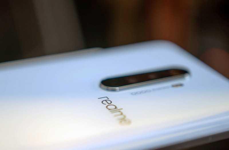 Realme X2 Pro производительность