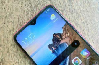 Обзор Redmi 8A красивого бюджетного смартфона — Отзывы TehnObzor
