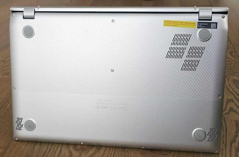 Asus VivoBook S15 железо