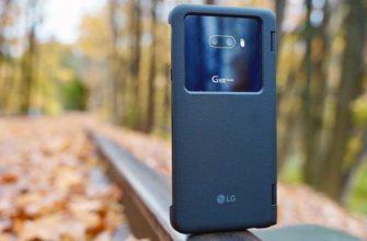 Обзор LG G8X ThinQ складного смартфона — Отзывы TehnObzor