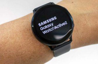 Обзор Samsung Galaxy Watch Active 2 умных часов — Отзывы TehnObzor