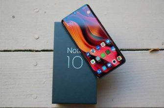 Обзор Xiaomi Mi Note 10: смартфон с мощными камерами — Отзывы TehnObzor