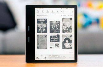 Обзор Amazon Kindle Oasis (2019): создана для чтения — Отзывы TehnObzor