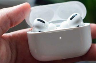 Обзор Apple AirPods Pro: уже неплохих наушников — Отзывы TehnObzor