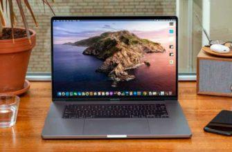 Обзор Apple MacBook Pro 16: лучший ноутбук Apple — Отзывы TehnObzor