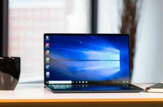 Обзор Asus ZenBook 13 UX333FA: ноутбука со всем важным — Отзывы TehnObzor