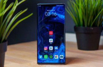 Обзор Huawei Mate 30 Pro: флагманский смартфон Huawei — Отзывы TehnObzor
