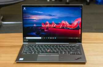 Обзор Lenovo ThinkPad X1 Yoga Gen 4 бизнес-ноутбука — Отзывы TehnObzor
