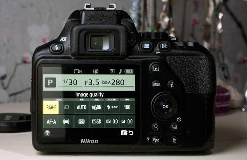 Nikon D3500 режимы съёмки