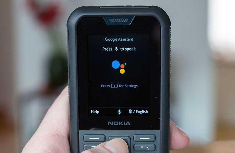 Nokia 800 Tough голосовой помощник