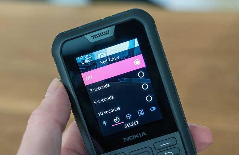 Nokia 800 Tough управление