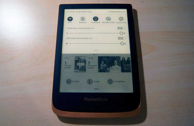 Pocketbook Touch HD 3 дисплей