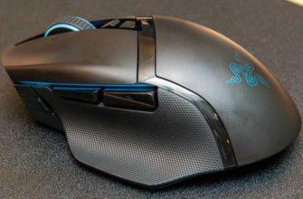 Обзор Razer Basilisk Ultimate: беспроводная мышь — Отзывы TehnObzor