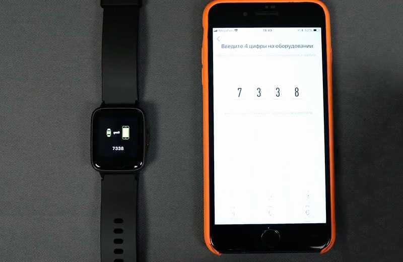 Xiaomi Haylou LS01 приложение