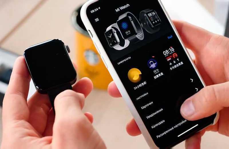 Xiaomi Mi Watch ПО