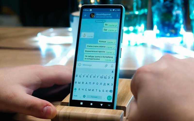Xiaomi Qin 2 автономность