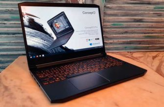 Обзор Acer ConceptD 5 Pro: ноутбука рабочей станции — Отзывы TehnObzor
