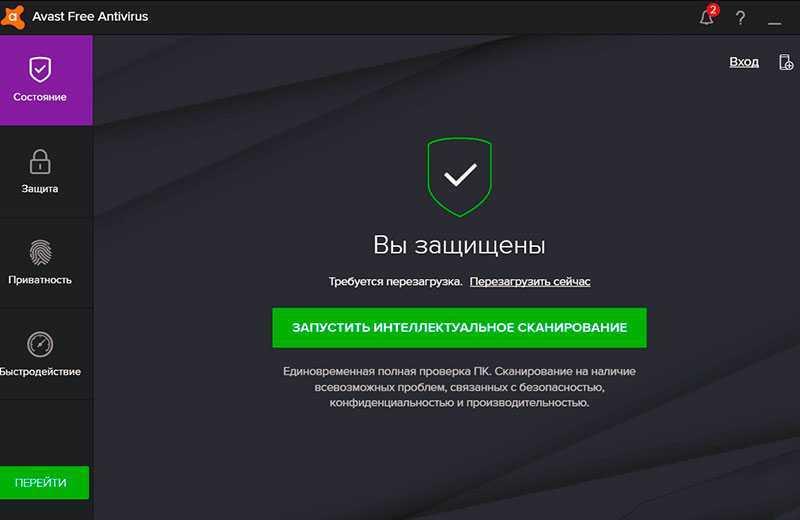 Avast Free AntiVirus 19.8