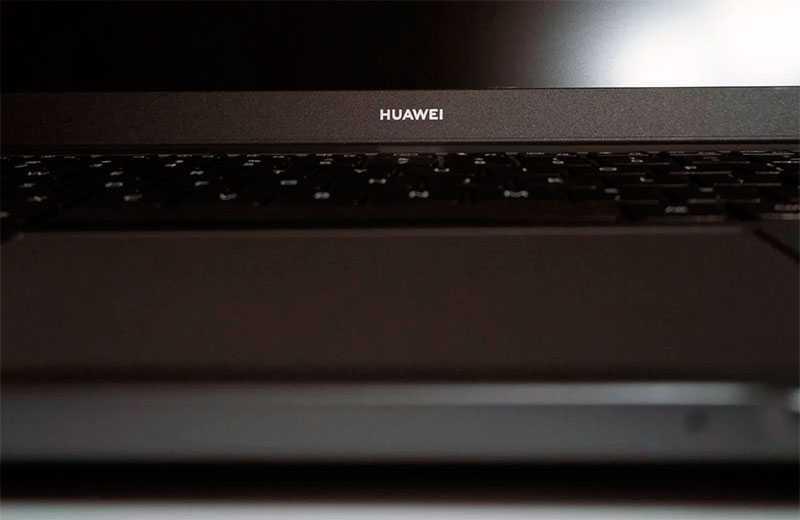 Huawei Matebook D 15 (2020) дизайн