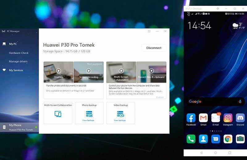 Huawei Matebook D 15 (2020) Huawei Share