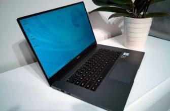 Обзор ноутбука Huawei Matebook D 15 (2020) — Отзывы TehnObzor