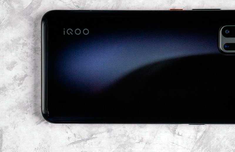 Тест iQOO 3 5G