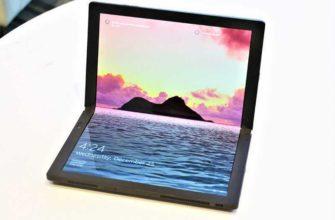 Обзор Lenovo ThinkPad X1 Fold: ноутбук со складным дисплеем — Отзывы TehnObzor