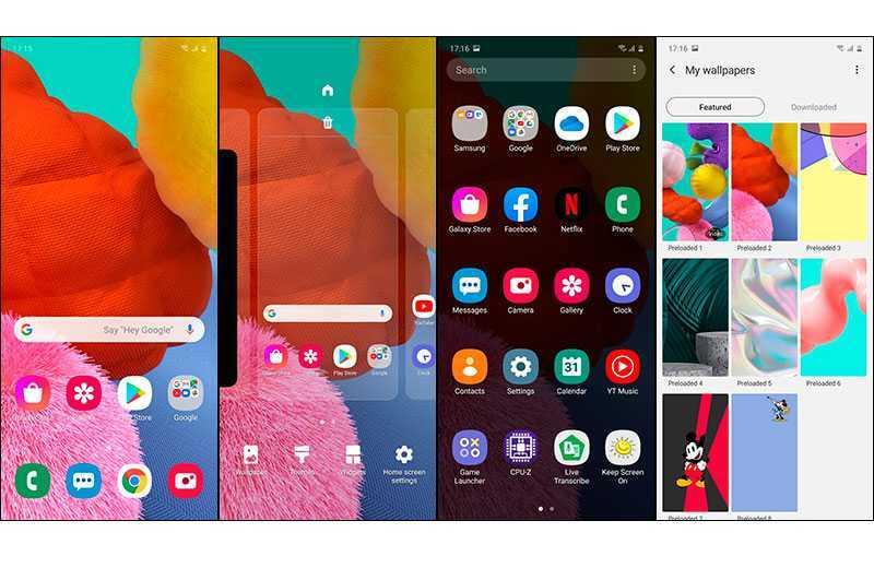 Samsung Galaxy A51 ПО