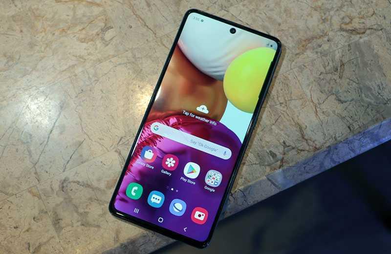 Samsung Galaxy A71 экран