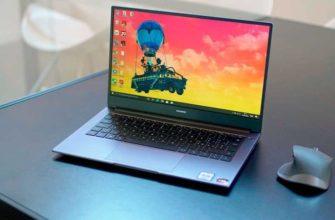 Обзор ноутбука Huawei Matebook D 14 2020 — Отзывы TehnObzor