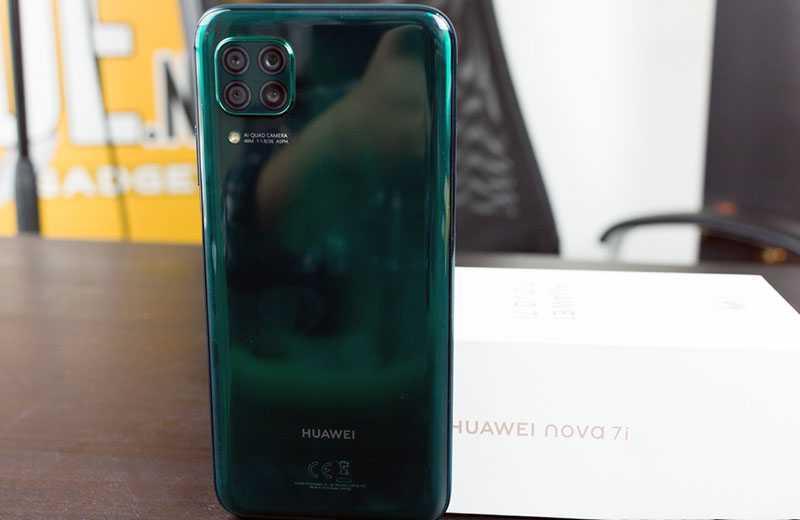 Huawei Nova 7i автономность