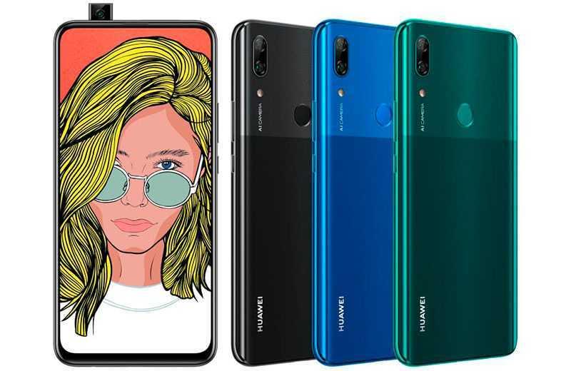 Huawei P Smart Z — привлекательный и доступный телефон
