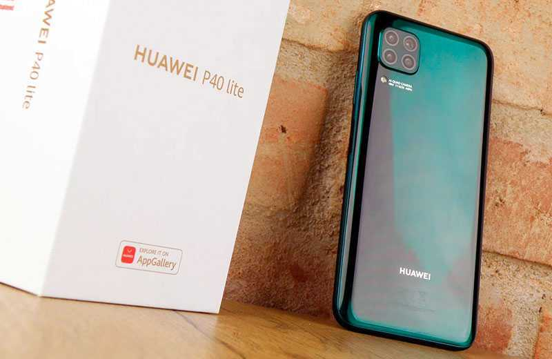 Huawei P40 Lite отзывы