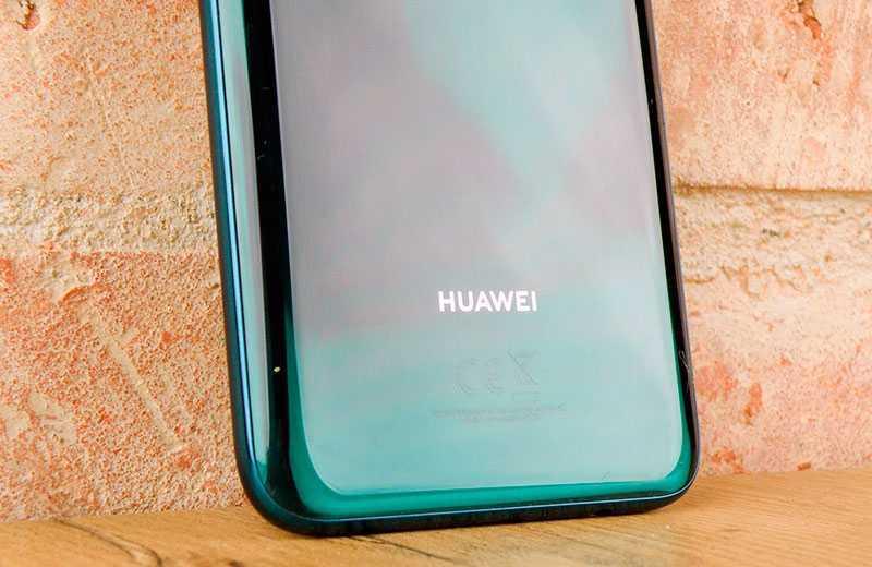 Huawei P40 Lite производительность