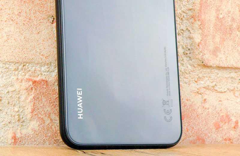 Huawei P40 Lite E производительность