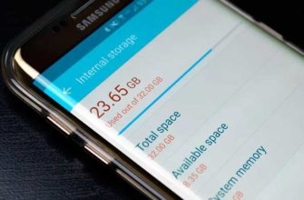 Как почистить память телефона Android? — Советы от TehnObzor
