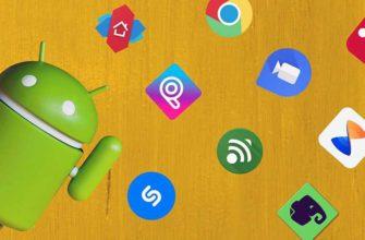 Лучшие бесплатные приложения для Android — ТОП 10 от TehnObzor