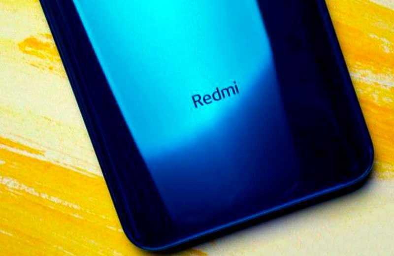 Xiaomi Redmi Note 9 Pro производительность