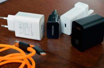 Что такое быстрая зарядка для телефона и виды — Советы от TehnObzor