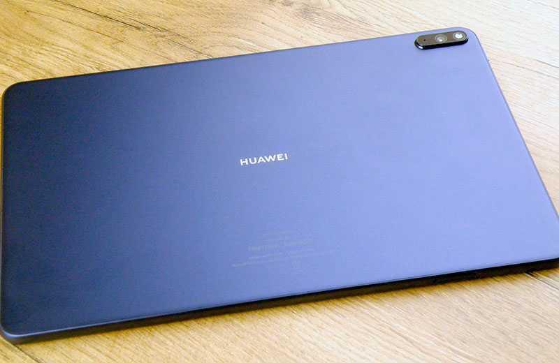 Huawei MatePad Pro производительность