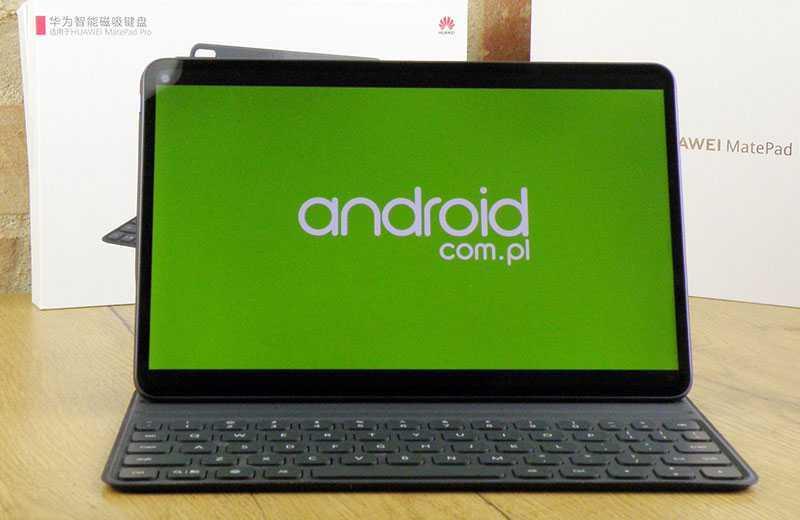 Huawei MatePad Pro ОС