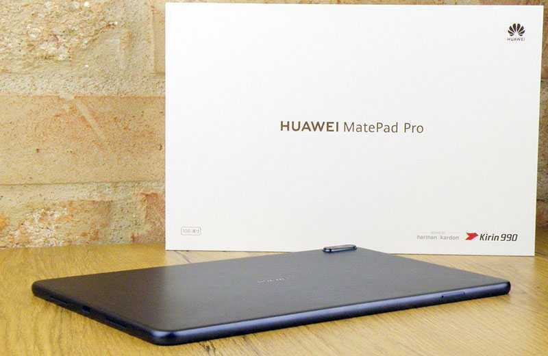 Характеристики Huawei MatePad Pro и цена