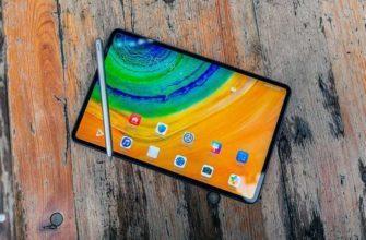 Обзор Huawei MatePad Pro: планшет для работы — Отзывы TehnObzor