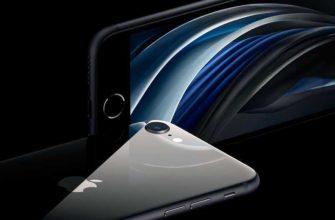 Стоит ли покупать новый iPhone SE 2020? — Отзывы TehnObzor