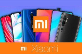 Какой телефон Xiaomi выбрать? — ТОП 5 от TehnObzor