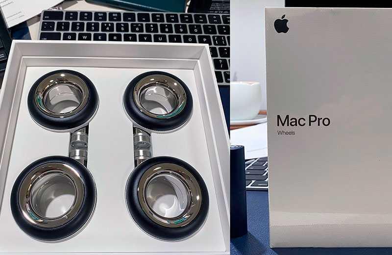 Колёса для Apple Mac Pro