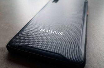 Samsung Galaxy Xcover Pro обзор